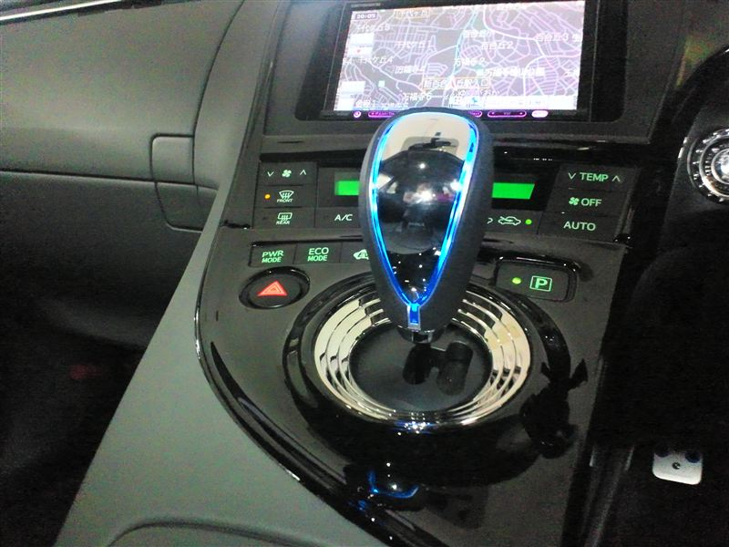 Toyota Long Island >> Shift Knob - Appreciation Thread   PriusChat