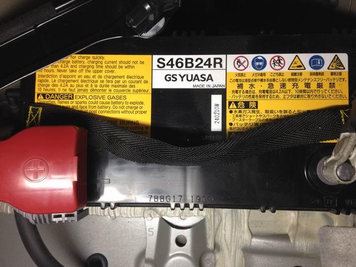12 Volt Battery Priuschat